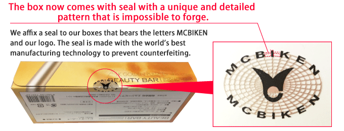 The box now comes with seal with a unique and detailed pattern that is impossible to forge. We affix a seal to our boxes that bears the letters MCBIKEN and our logo. The seal is made with the world's best manufacturing technology to prevent counterfeiting.
